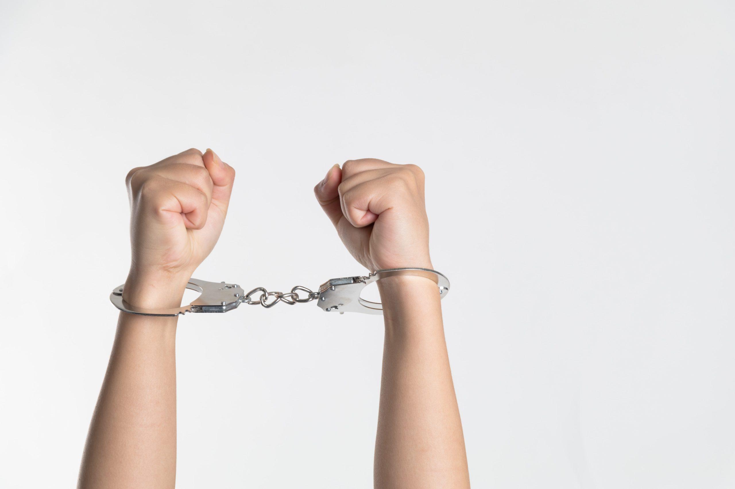 detencion ilegal